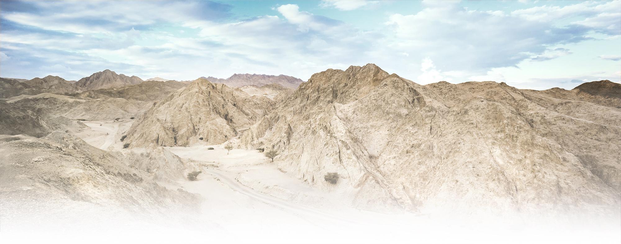 epiqr Immobilien Berglandschaft
